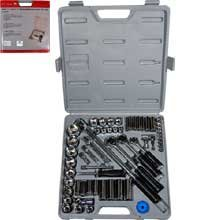 Show details of 60 PC SOCKET SET SAE - Complete Kit!.