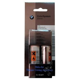 Show details of BMW Genuine Alpine White Touch-up Paint Code 300.