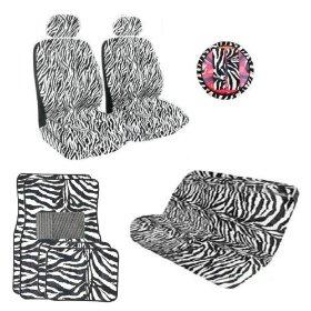 Show details of 12 Piece Safari Zebra Animal Print Auto Interior Gift Set.