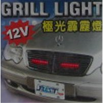 Show details of Universal Fit Knight Rider Grill LED Light Indicator - Red.