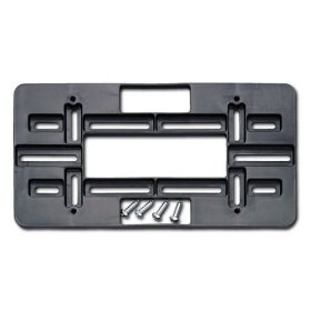 Show details of Cruiser Accessories 79150 Mounting Plate, Black.