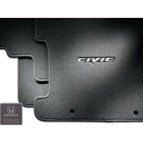 Show details of 2006-2008 Honda Civic Sedan Genuine OEM carpet floor mat.