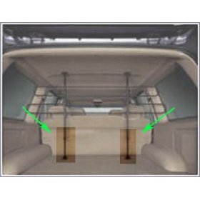 Show details of Highland Pet Barrier Extention Vehicle Pet Barrier Extention (larger vehicles).