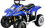 Show the detailed information for this 2005 ROKETA ATV 21 90.