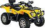 Show the detailed information for this 2008 CAN-AM 650 OUT MAX XT.