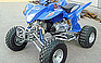 Show the detailed information for this 2008 ROKETA ATV-17WS(RTJ-150).